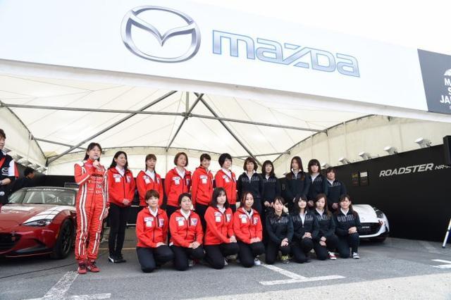 画像: ドライビング・アカデミーや参加型モータースポーツに力を入れているマツダが「モータースポーツ界における女性の活躍」を推進していくプロジェクトとして、FIA… www.webcartop.jp