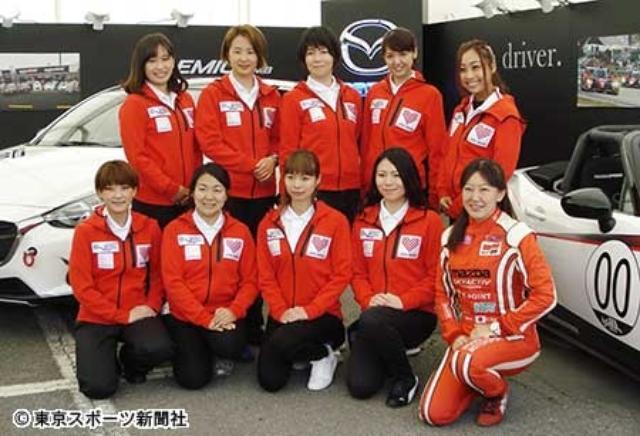 画像: レーシングドライバー・伊原慶子 女性ドライバーやレーススタッフ育成へ(東スポWeb) - Yahoo!ニュース