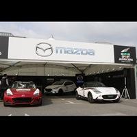 画像: モータースポーツジャパン2016が開催されました ~「Mazda Women in Motorsport Project」第2期生を発表~ | 【MAZDA】マツダ公式ブログ Zoom-Zoom Blog
