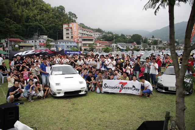 画像1: ロータリーエンジン大集合「静岡セブンデイ」イベントレポート