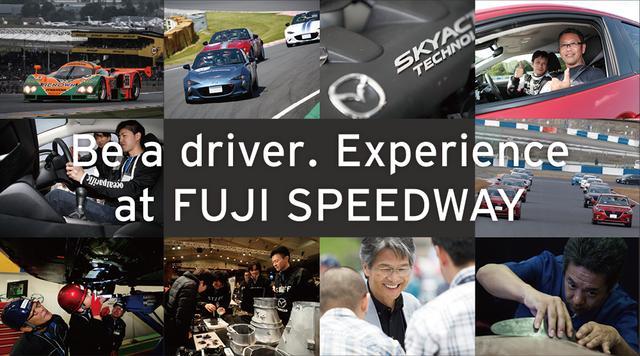 画像: Be a driver. Experience at FUJI SPEEDWAY|9/25 sun 富士スピードウェイにて開催