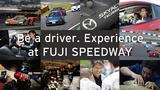 画像: 【イベント】マツダファンよ集え! 9月25日、「Be a driver. Experience」が富士スピードウェイで開催 | LE VOLANT BOOST