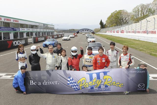 画像: MZRacing(エムゼット レーシング) マツダモータースポーツ情報サイト - パーティレース北日本、NC/NBシリーズは2人の実力者が開幕戦を勝利で飾る