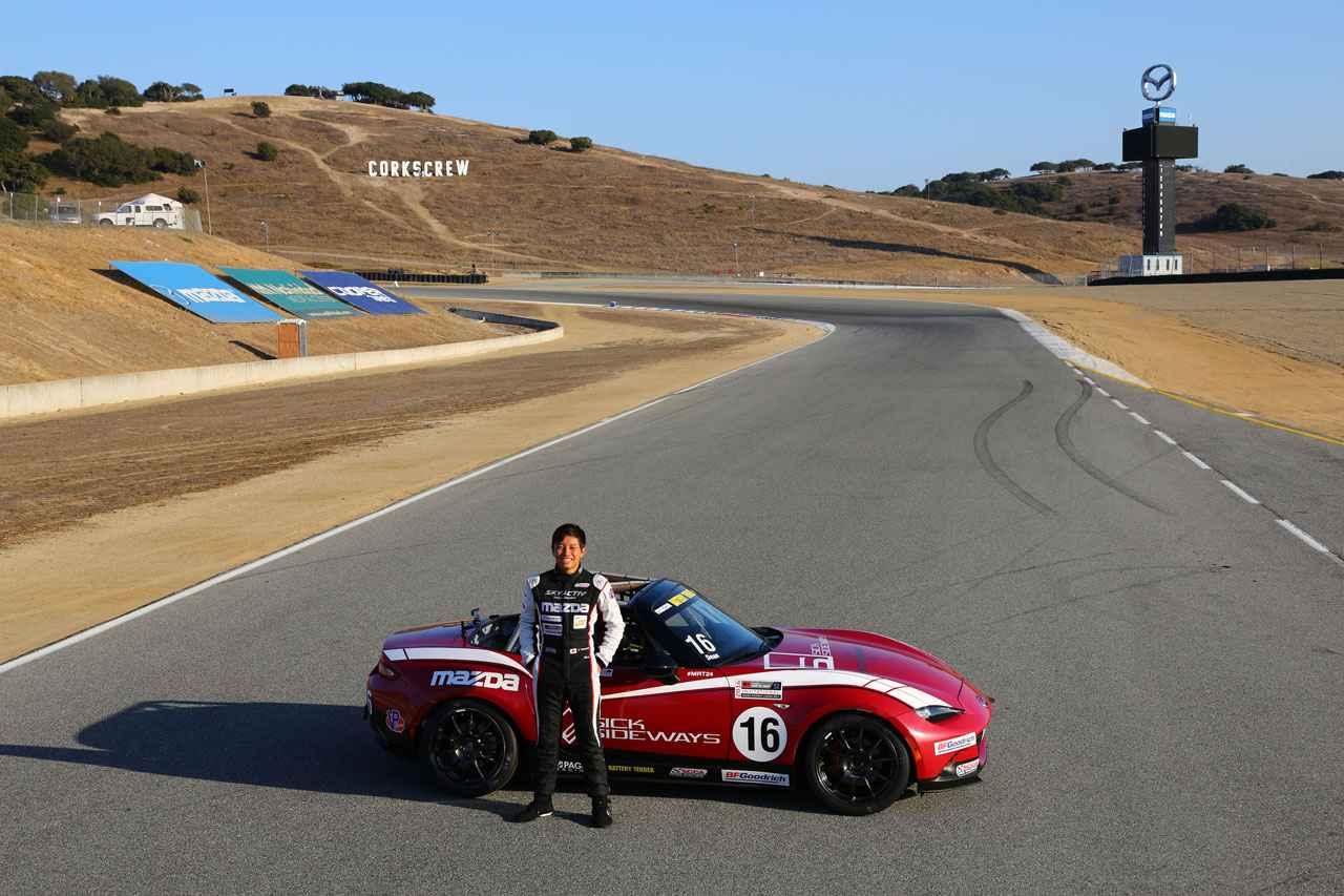 画像: MZRacing(エムゼット レーシング) マツダモータースポーツ情報サイト - グローバルMX-5カップ・エキシビションレース、堤は予選5位