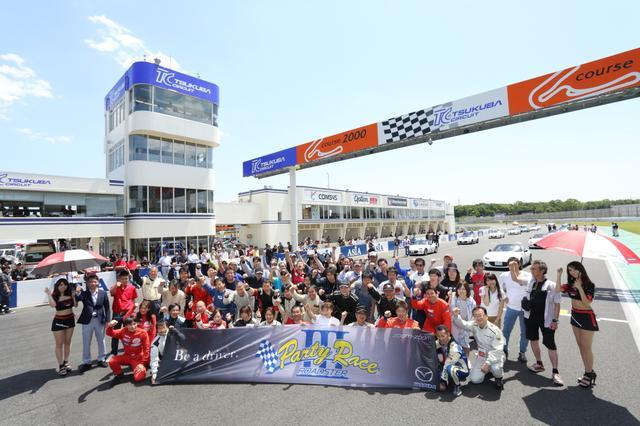 画像: MZRacing(エムゼット レーシング) マツダモータースポーツ情報サイト - パーティレース東日本シリーズ開幕、NDシリーズは梅田が勝利