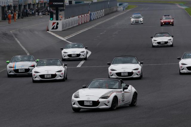 画像: MZRacing(エムゼット レーシング) マツダモータースポーツ情報サイト - パーティレースⅢ西日本シリーズは本多が堂々の2連勝!