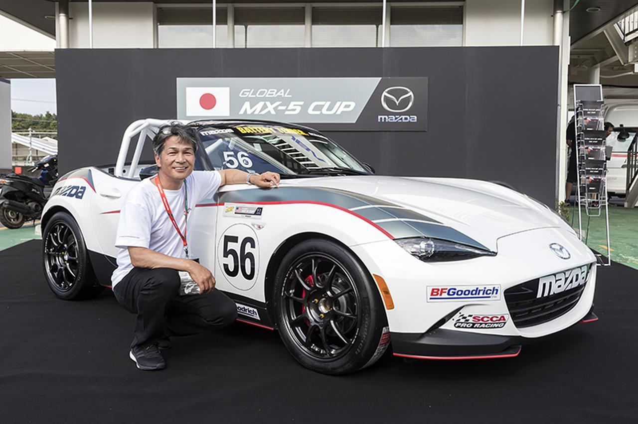 画像: 【メディア4耐】2017年から年5戦を開催する「グローバル MX-5 カップ ジャパン」レース車両を展示