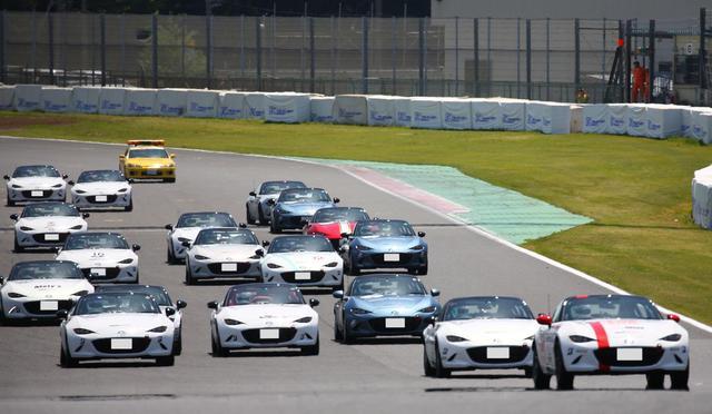 画像: 【MAZDA】参加型モータースポーツ|モータースポーツ