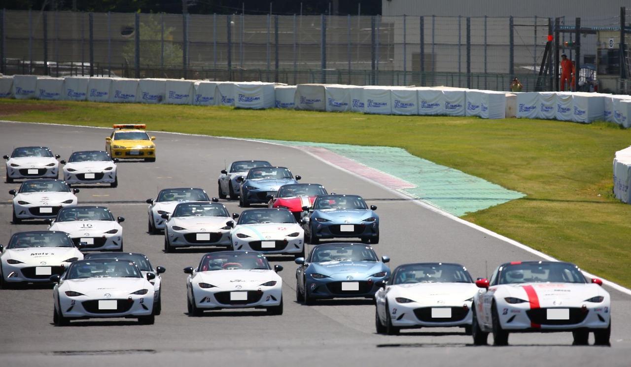 画像: 【MAZDA】参加型モータースポーツ モータースポーツ