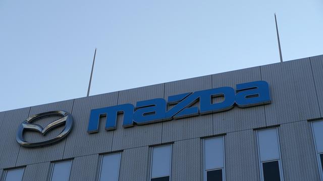 画像1: 歴代ロータリー車ミーティング2017 in マツダR&D横浜