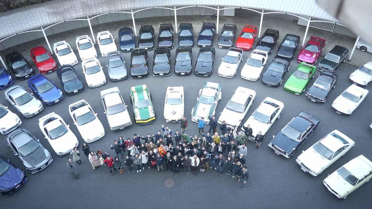 画像: ミーティング参加者と愛車の記念ショット