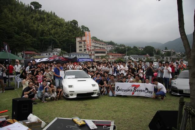 画像1: 第9回 静岡RX-7デイは6月18日に開催です!