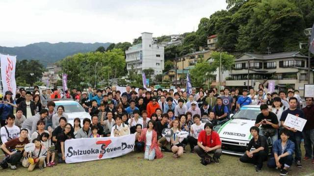 画像: 第10回 静岡セブンデイ 6月17日(日) 今年も長浜海浜公園にて開催します!