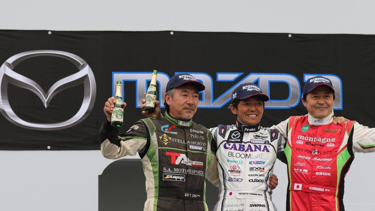 画像: GLOBAL MX-5 CUP JAPAN Rd 1 SUGO Digest youtu.be