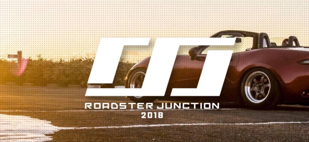 画像: 宮ケ瀬ロードスターミーティング「Roadster Junction 2018」 8月26日(日)開催!
