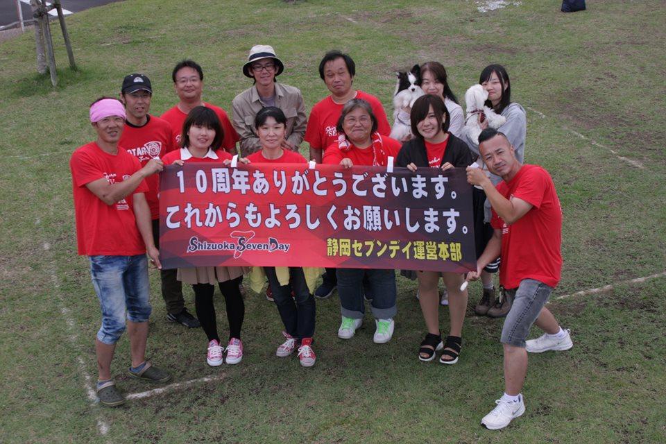 画像6: 静岡セブンデイ参加レポート