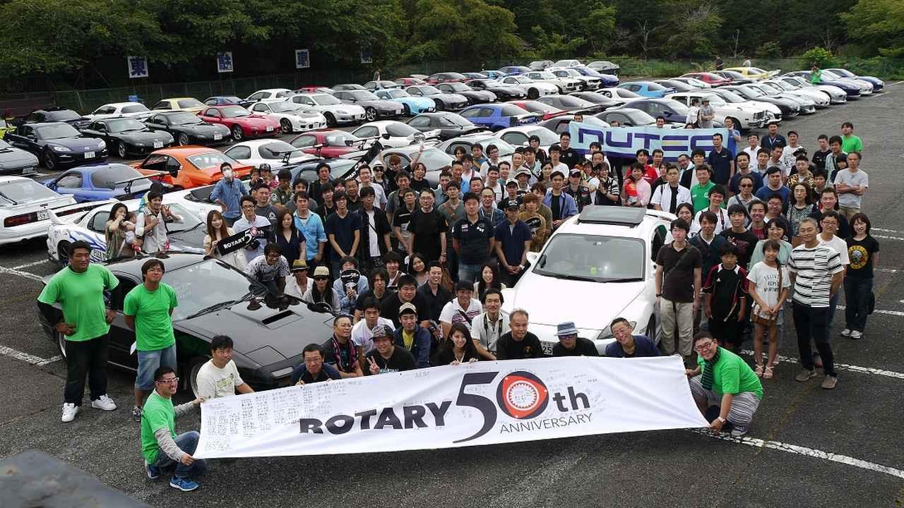 画像1: 7月1日「Rotary Expo 2018」 ドライブインもちやにて今年も開催