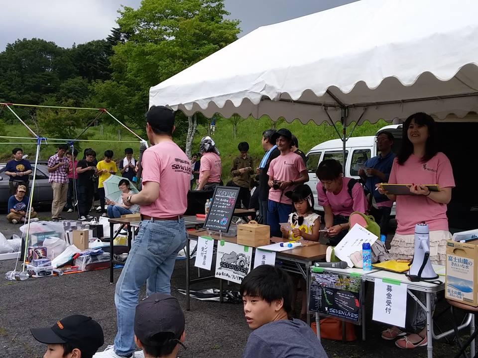 画像: 広島ロータリーミーティング「SEVEN-LIVES2018」