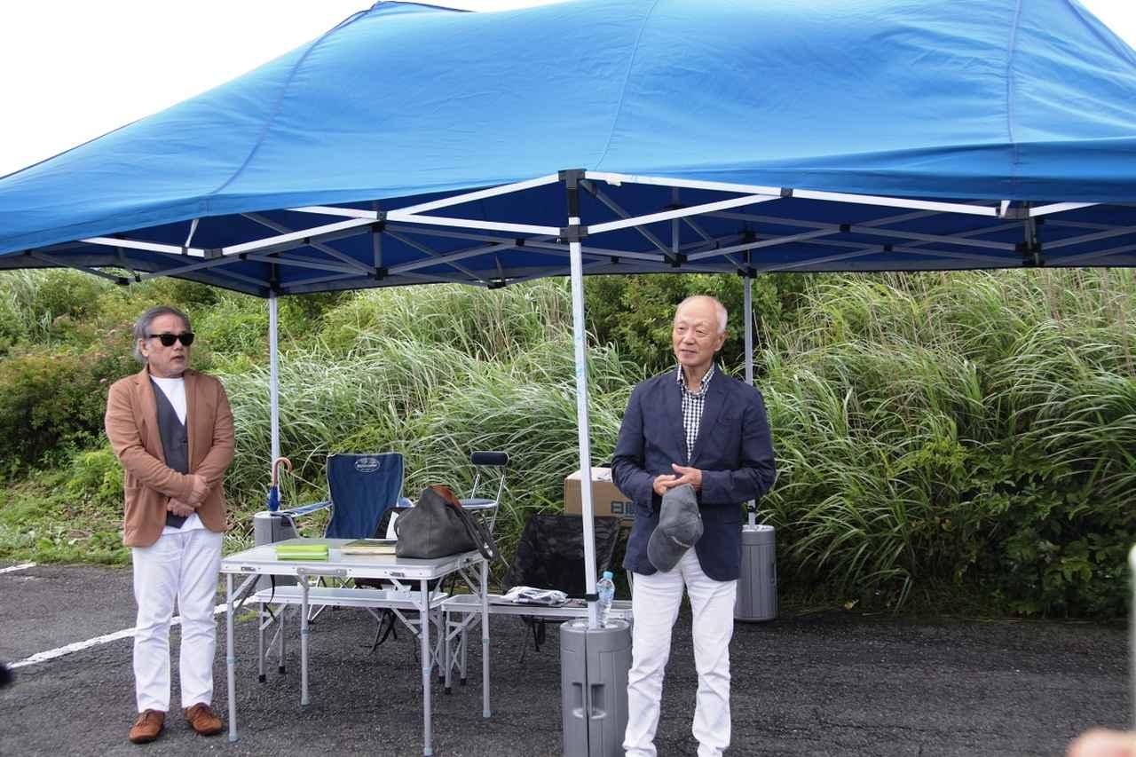 画像3: 「RX-7 40th Anniversary Meeting 2018 in 箱根」 イベントレポート