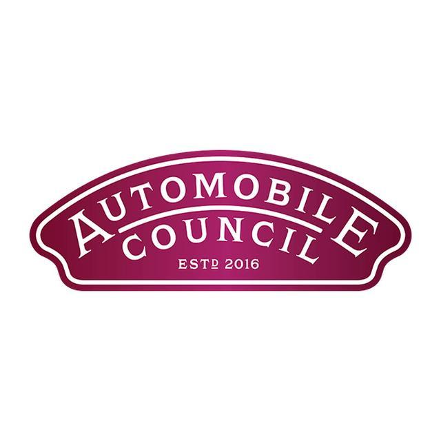 画像: AUTOMOBILE COUNCIL (オートモビル カウンシル)