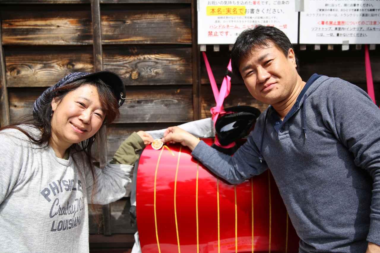 画像: イベント代表の倉元さんご夫婦。このお二人の人柄が北陸ミーティングを支えています。