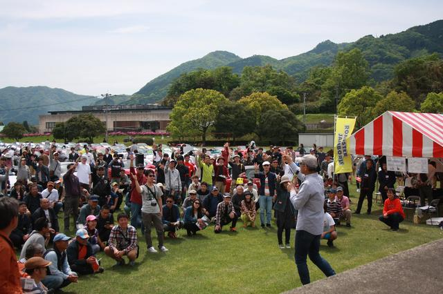 画像8: ロードスタージャンボリー2019 イベントレポート