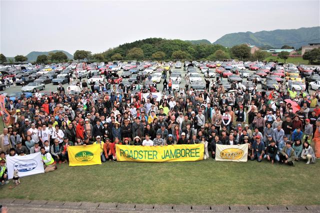 画像1: ロードスタージャンボリー2019 イベントレポート