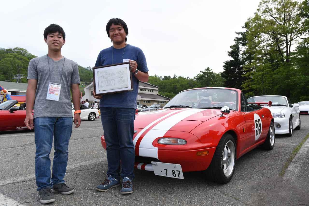 画像: 右が平田さん 左が借金をお願いしたお友達の野邊さん