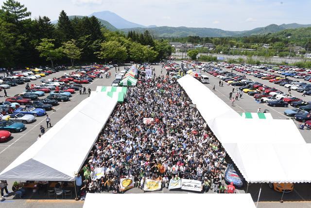 画像1: 晴天の中、27回目となる軽井沢ミーティングが開催
