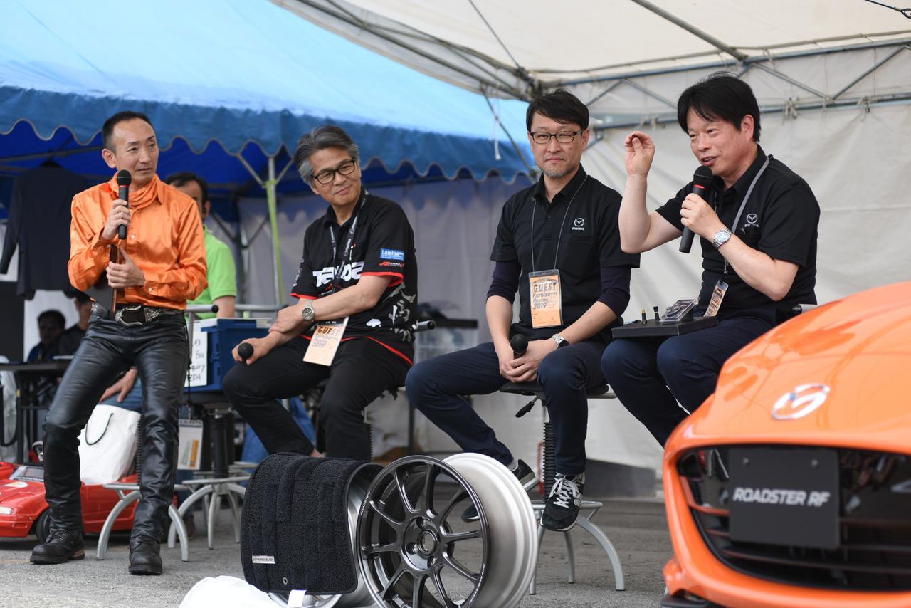 画像11: 晴天の中、27回目となる軽井沢ミーティングが開催