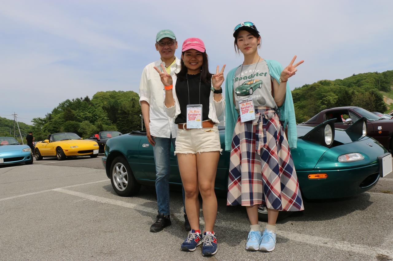 画像: 右が内山さん、お友達の酒井さんと山田さん ロードスターはピッカピカでした