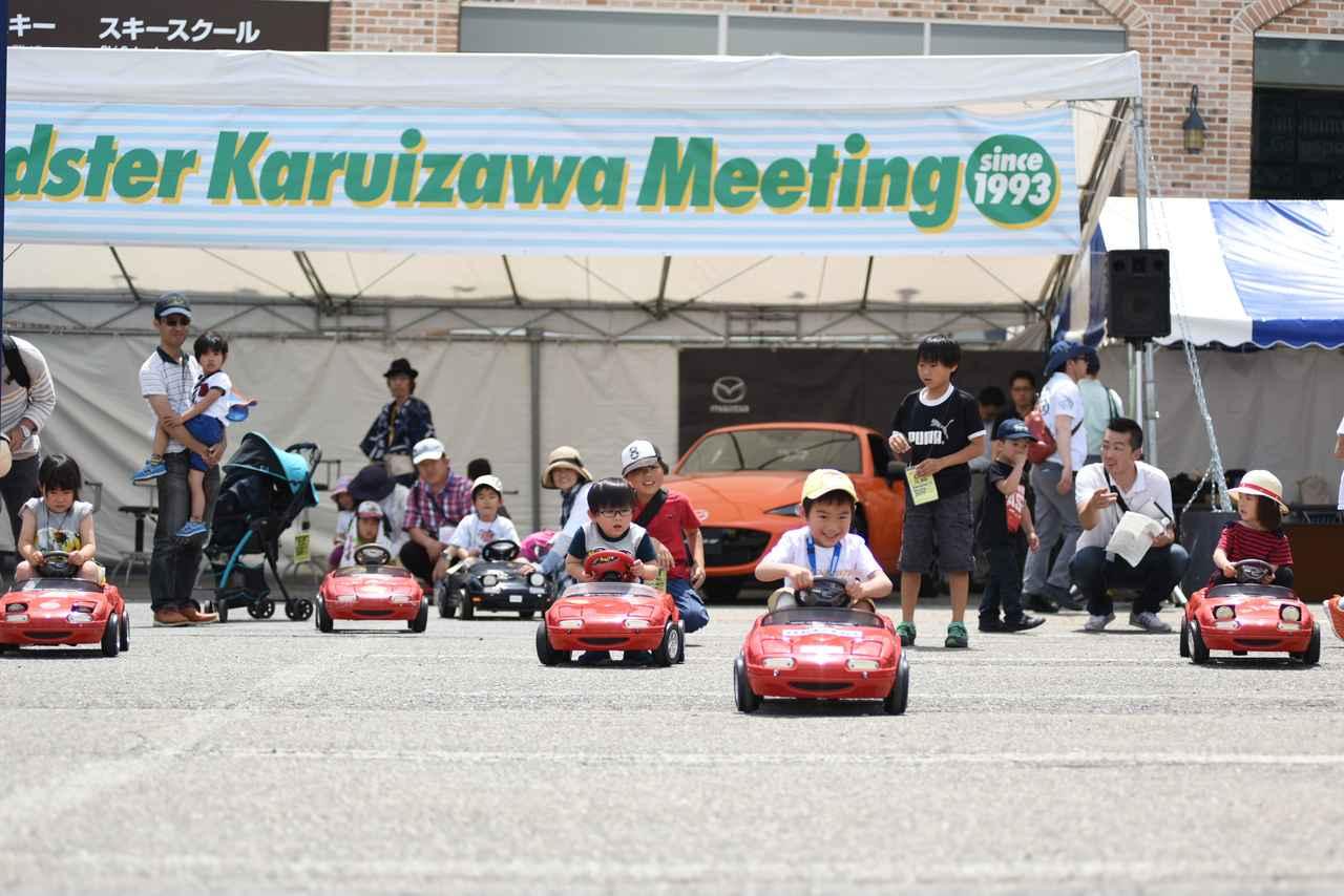 画像7: 晴天の中、27回目となる軽井沢ミーティングが開催