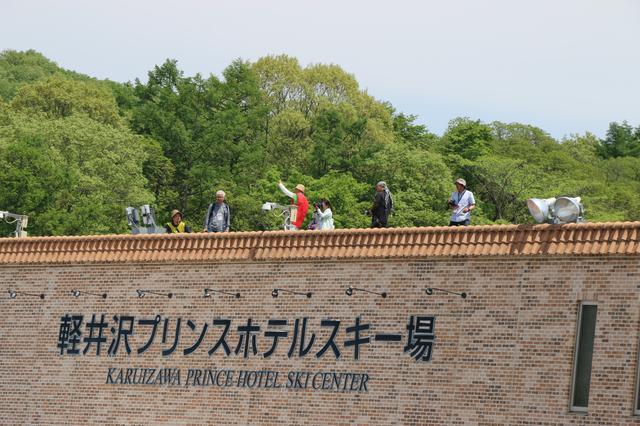 画像9: 晴天の中、27回目となる軽井沢ミーティングが開催