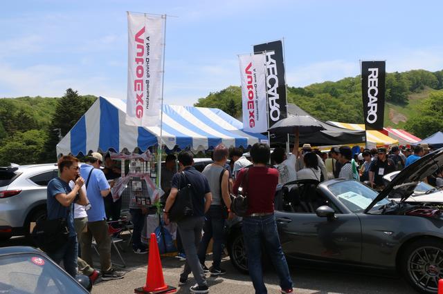 画像6: 晴天の中、27回目となる軽井沢ミーティングが開催
