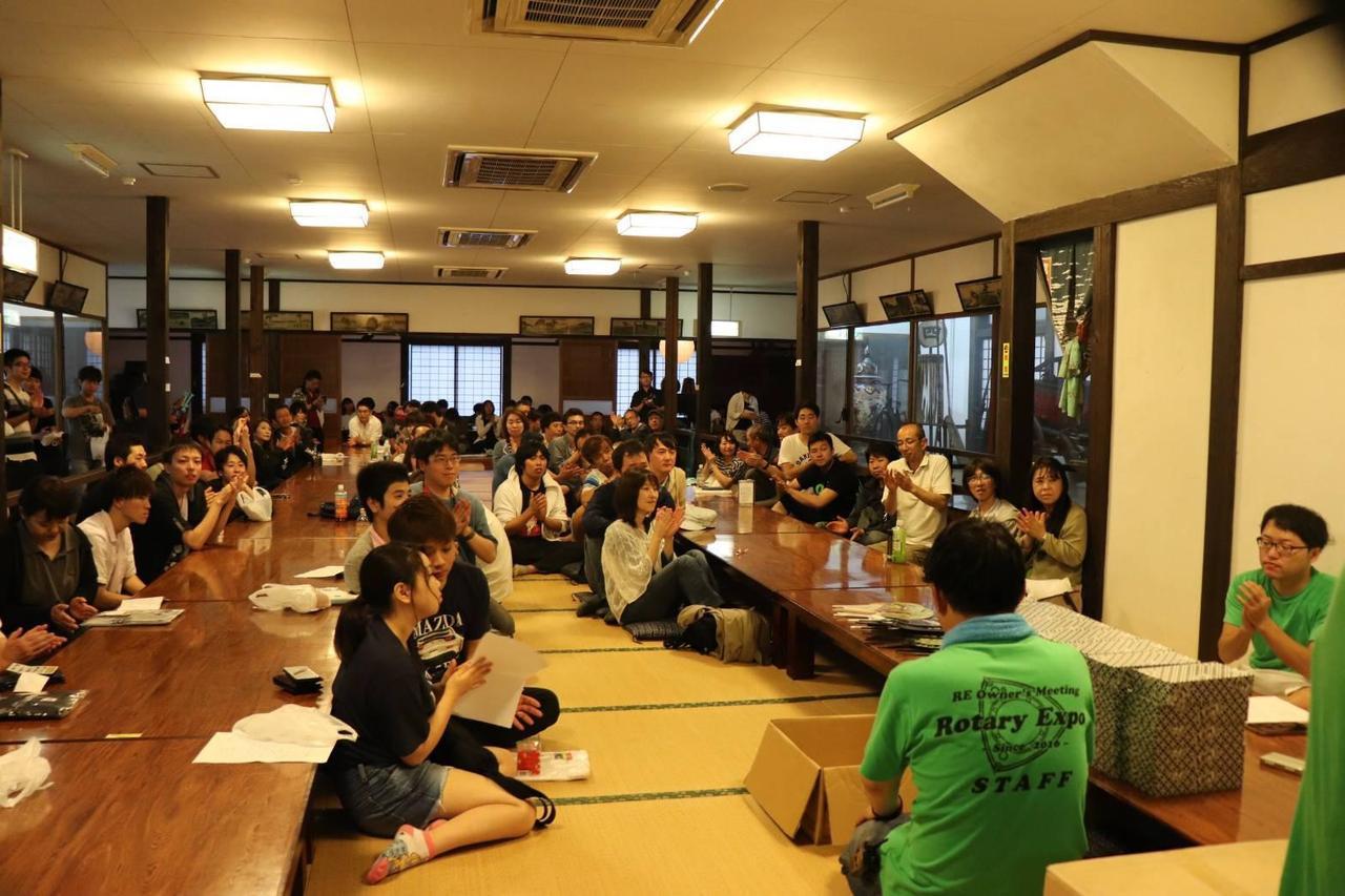 画像4: RotaryExpo イベントレポート