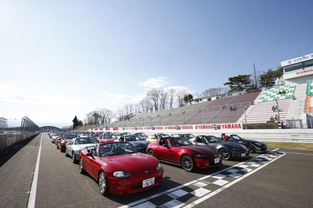 画像: ROADSTER 30th Anniversary Meeting at FUJI SPEEDWAY を開催 | MZRacing