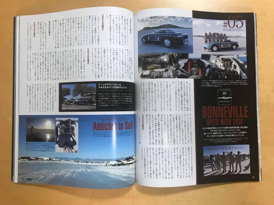 画像3: マツダファンブック Vol.12 10/10発売