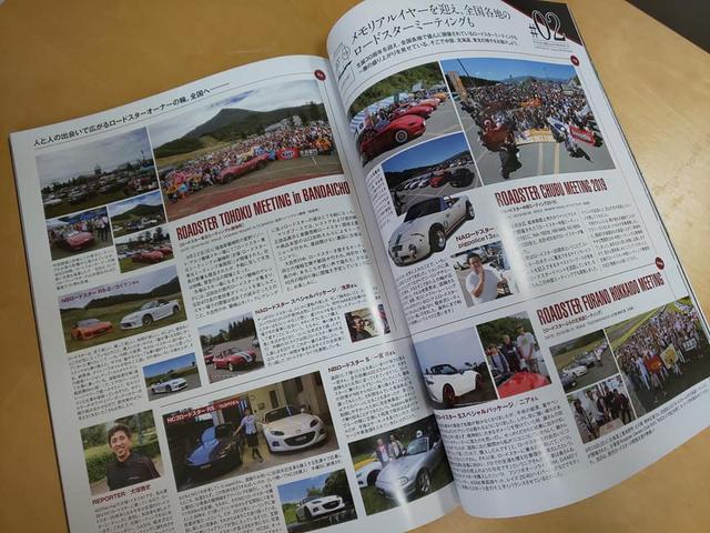 画像2: マツダファンブック Vol.12 10/10発売