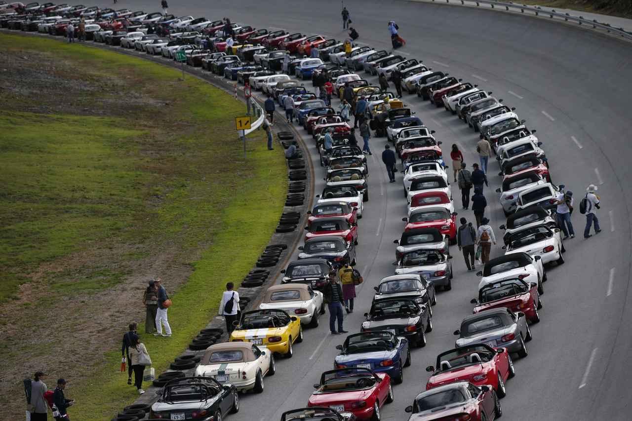画像4: 「ロードスター30周年ミーティング」、三次試験場で開催される