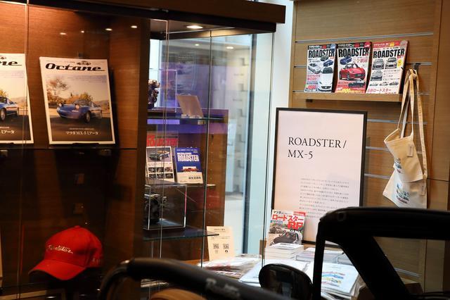 画像4: 代官山蔦屋書店にて「MAZDA ROADSTER 30th Anniversary」フェア開催中