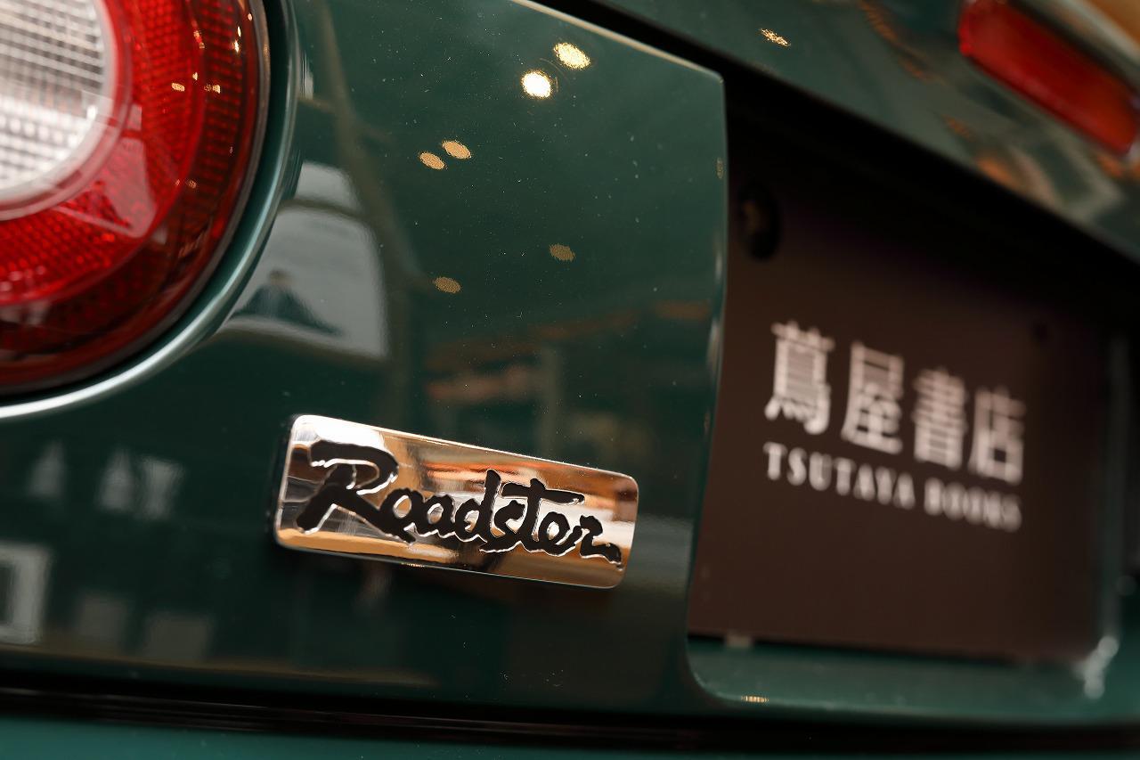 画像12: 代官山蔦屋書店にて「MAZDA ROADSTER 30th Anniversary」フェア開催中