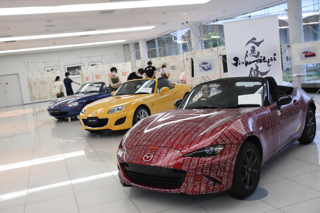 画像1: 「Roadster展2020」がスタート