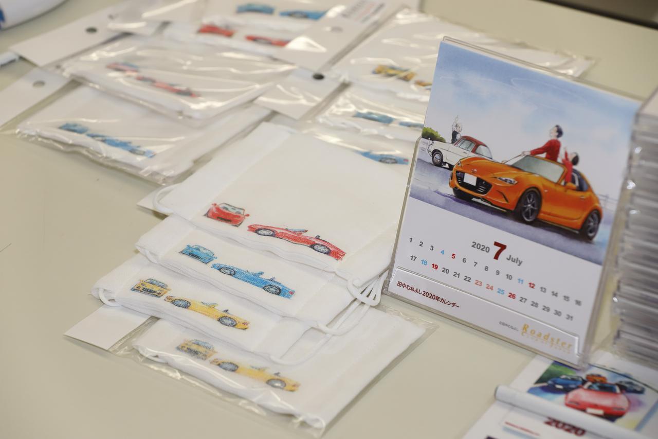 画像11: 「Roadster展2020」がスタート
