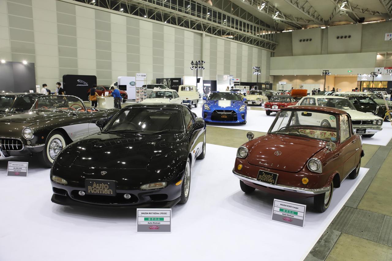 画像: ショップブースに展示されていたFD3S RX-7とR360クーペ。初期型RX-7はすでに30年近く経過する車両。両車とも新車のような輝きを放っている。