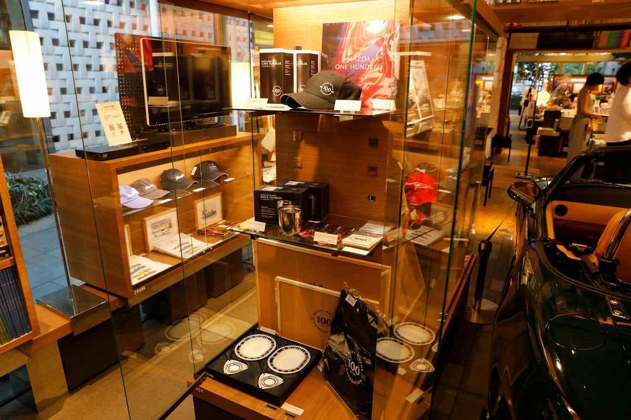 画像2: 代官山 蔦屋書店にて「MAZDA 100TH ANNIVERSARY」 フェア開催中