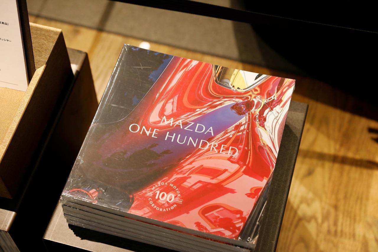 画像5: 代官山 蔦屋書店にて「MAZDA 100TH ANNIVERSARY」 フェア開催中