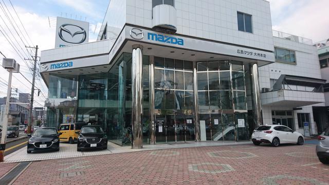 画像1: 広島マツダ大洲本店 HM RACERS