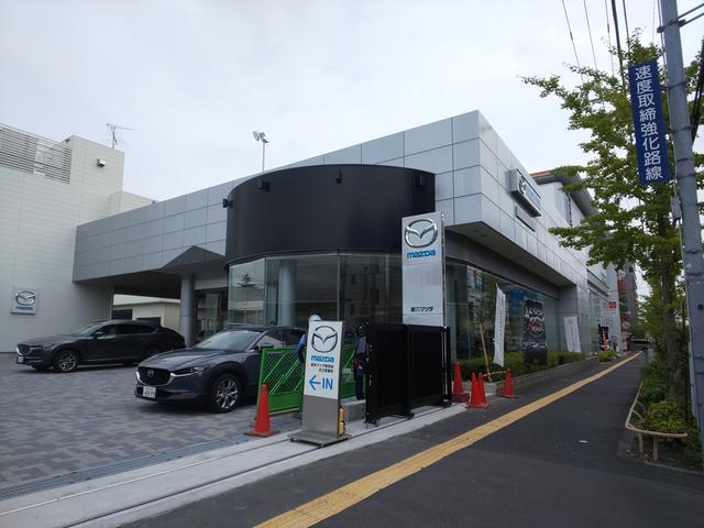 画像1: 東京マツダ足立店