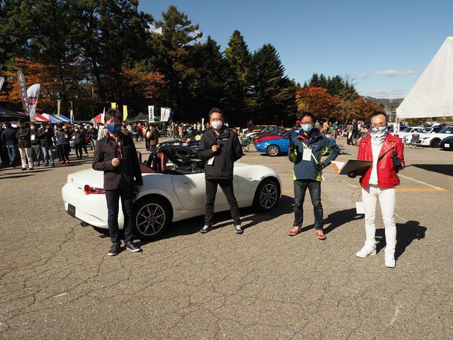 画像2: ロードスター軽井沢ミーティング 2020 イベントレポート