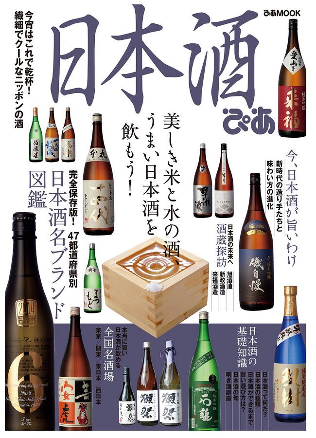画像: 絶賛発売中! www.amazon.co.jp